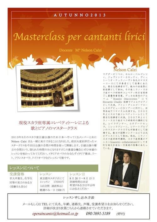 master 2013.jpg